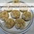 Cytrynowo-pomarańczowe ciasteczka