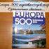 """,,Europa. 500 najciekawszych miejsc"""" Opracowanie zbiorowe. Wspaniały przewodnik podróżniczy po kraju"""