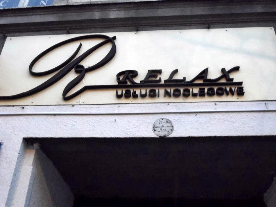 Hotelik Relax w Łodzi