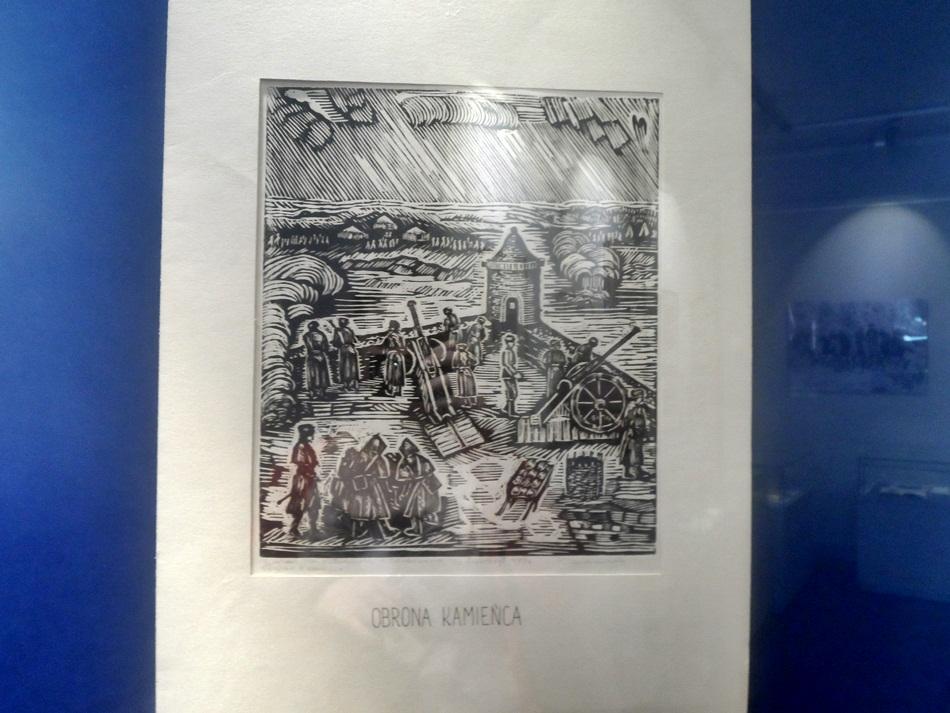 Muzeum Literackie Henryka Sienkiewicza w Poznaniu