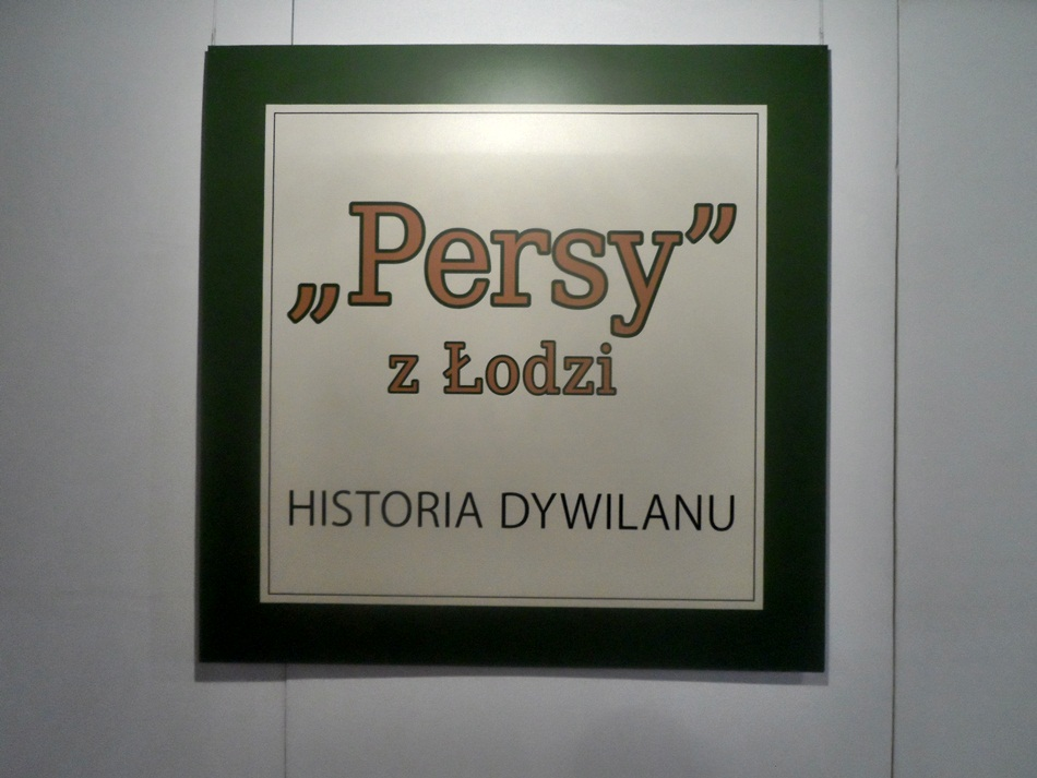 Muzeum Włókiennictwa w Łodzi