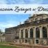 Muzeum Zwinger w Dreźnie. Przygotuj się na sporo zwiedzania