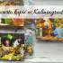 Co warto kupić w Kaliningradzie? Gry, książki… Jest w czym wybierać