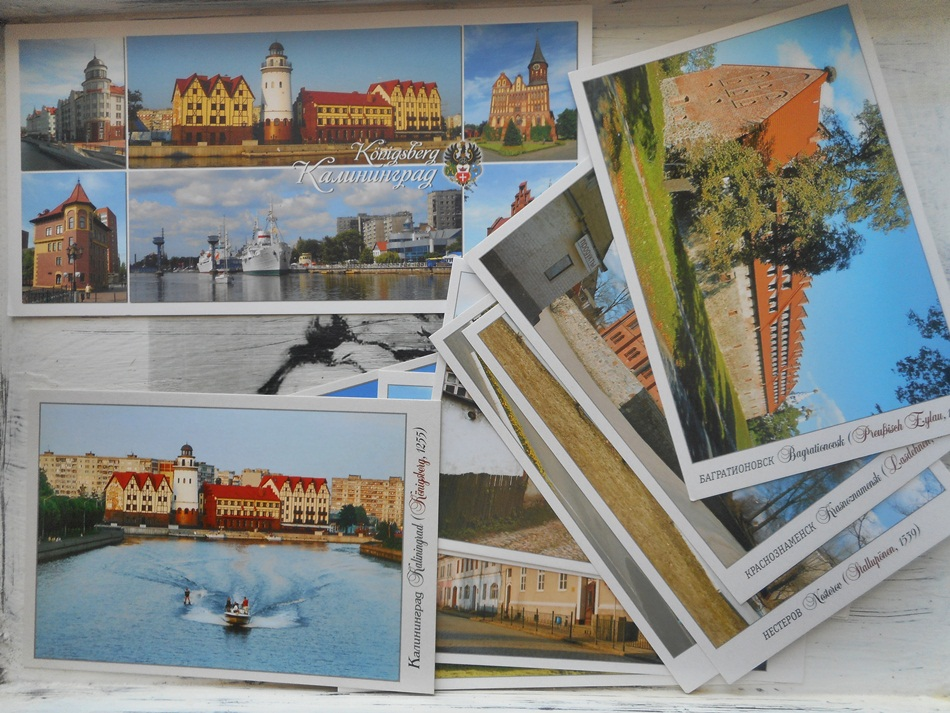 Co warto kupić w Kaliningradzie? Gry, książki...