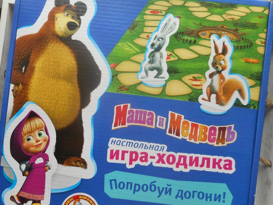 Kultowi bohaterowie rosyjskich bajek