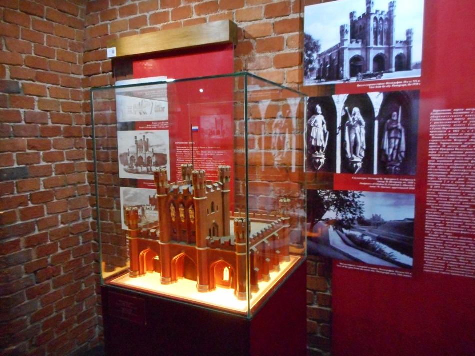 Muzeum w Bramie Królewskiej w Kaliningradzie