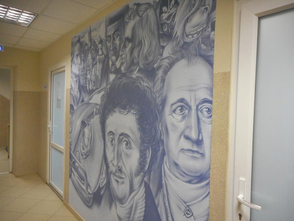 Rysunki na wydziale BFU w Kaliningradzie