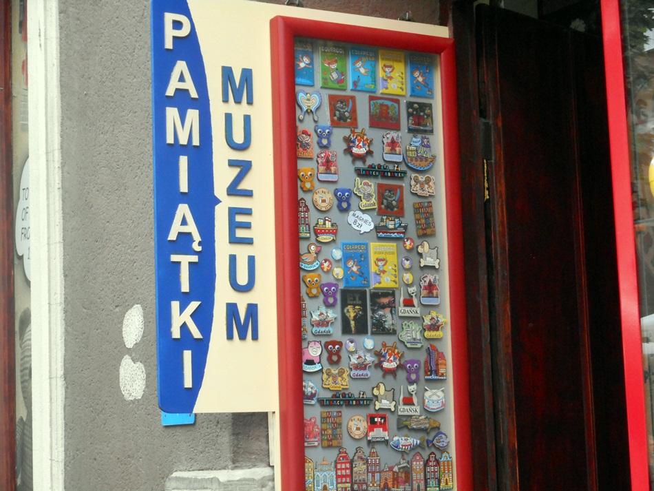 muzeum-zabawek-w-gdansku9