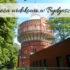 Wieża widokowa w Bydgoszczy. Bardzo blisko Wyspy Młyńskiej