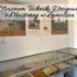 Muzeum Techniki Drogowej i Mostowej w Zamościu. Mało znana atrakcja miasta