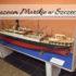 Muzeum Morskie w Szczecinie. Nie tylko dla miłośników statków