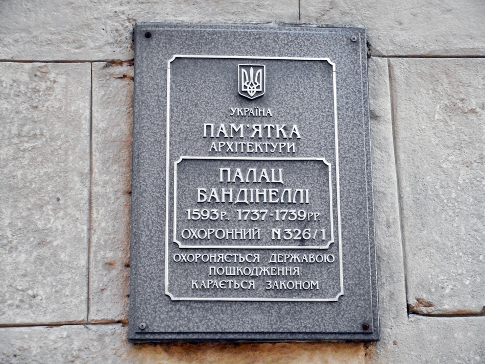 Rynek we Lwowie