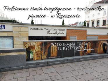 Podziemna trasa turystyczna – Rzeszowskie piwnice w Rzeszowie. Ciekawa atrakcja miasta
