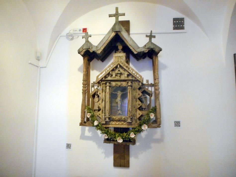 Muzeum Etnograficzne im. Franciszka Kotuli w Rzeszowie