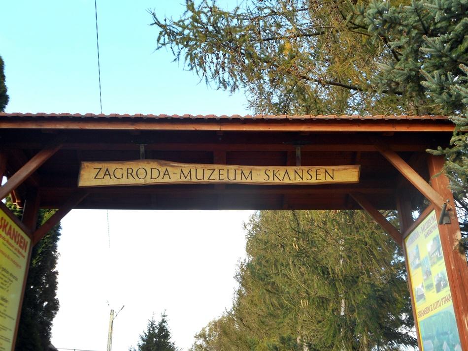Muzeum Wsi Markowa w Markowej