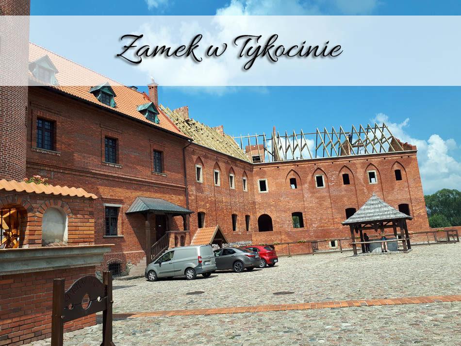 Zamek-w-Tykocinie