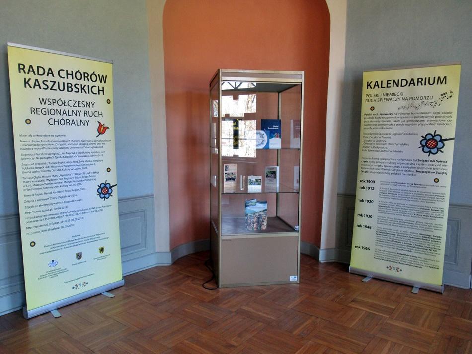 Muzeum Piśmiennictwa i Piosenki Kaszubsko-Pomorskiej w Wejherowie