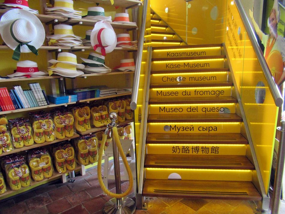 Dutch Cheese Museum w Alkmaar - Muzeum Sera