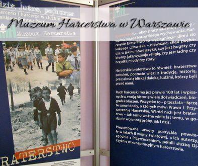 muzeum-harcerstwa-w-warszawie