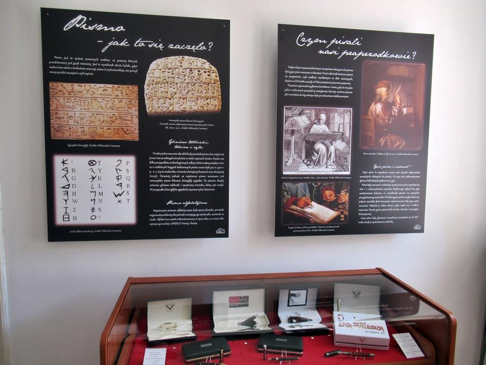 Muzeum Miasta Zgierza w Zgierzu