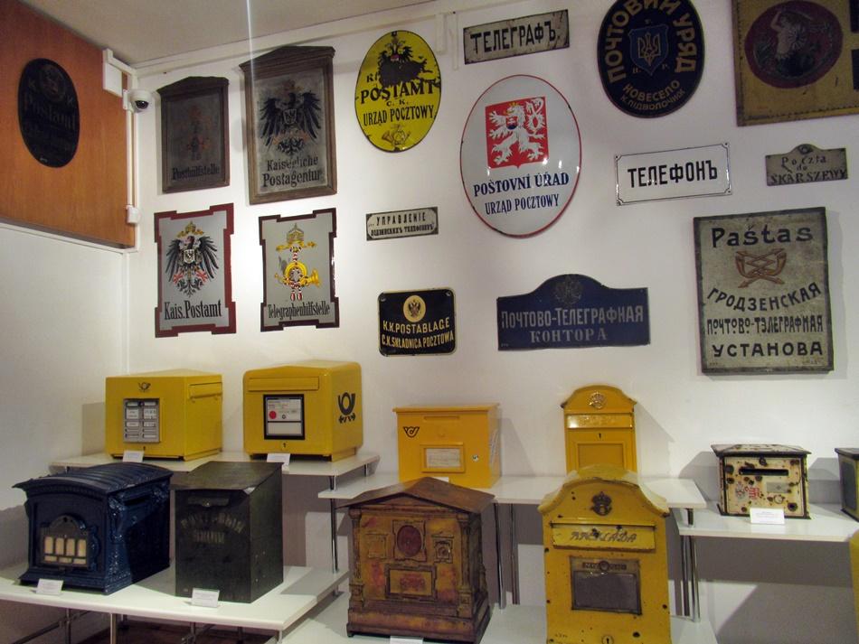 Muzeum Poczty i Telekomunikacji we Wrocławiu