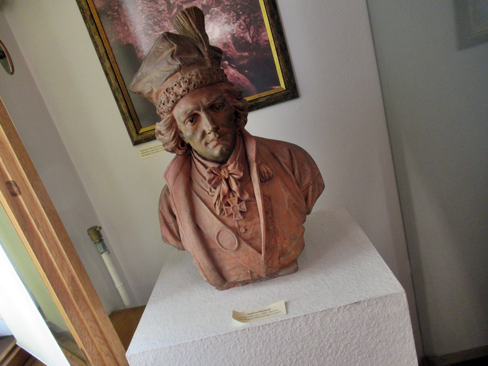 Muzeum Podkarpackie w Krośnie