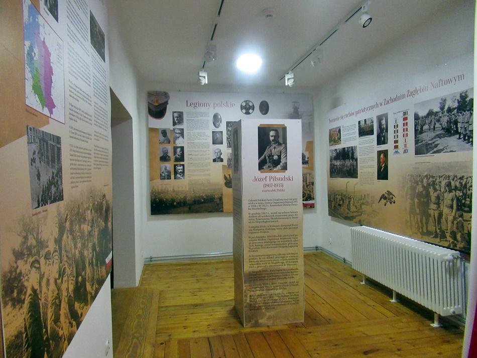 Muzeum Przemysłu Naftowego i Gazowniczego im. Ignacego Łukasiewicza w Bóbrce