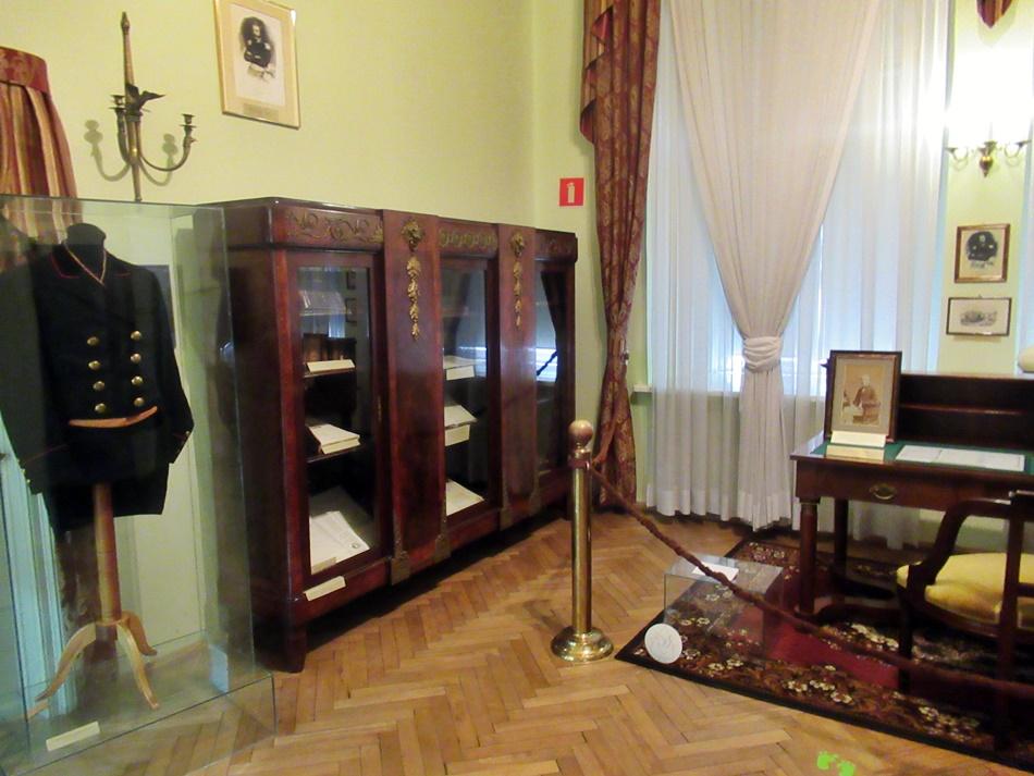 Muzeum im. Antoniego hr. Ostrowskiego w Tomaszowie Mazowieckim