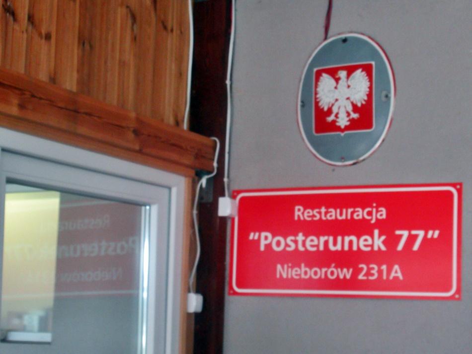 Restauracja Posterunek 77 w Nieborowie