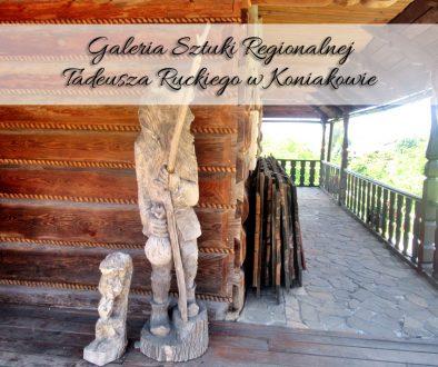 Galeria-Sztuki-Regionalnej-Tadeusza-Ruckiego-w-Koniakowie