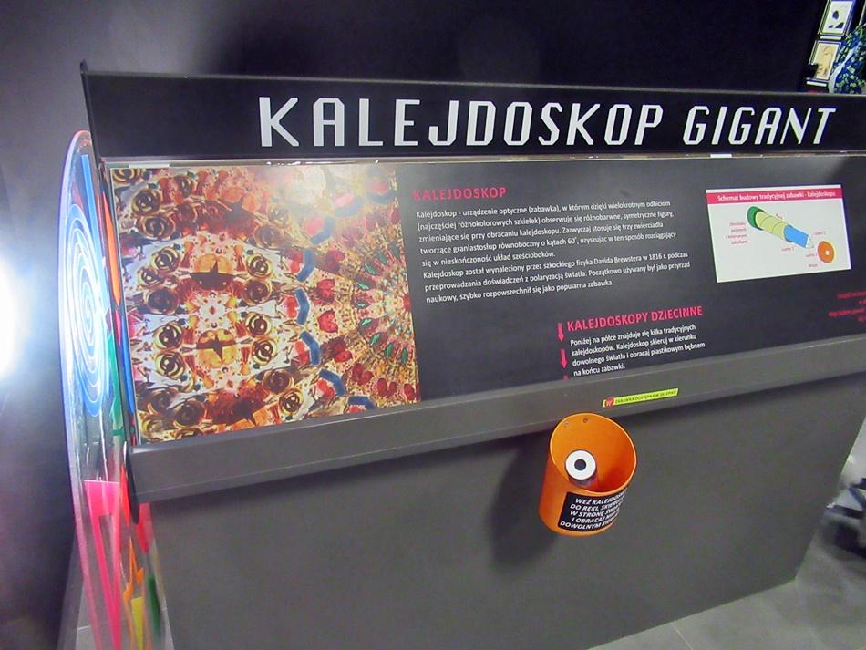Illuzeum – wystawa interaktywna w Łebie